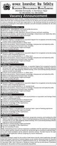 Kanchan Development Bank Vacancy Post